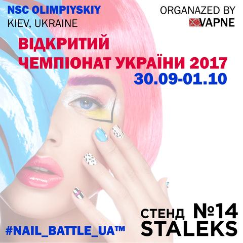 Чемпионат Nail Beauty Battle