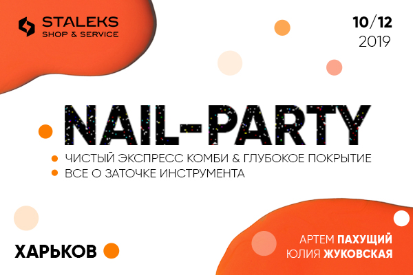 NAIL-PARTY in Staleks Shop&Service
